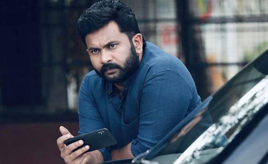 Aju Varghese Movies List
