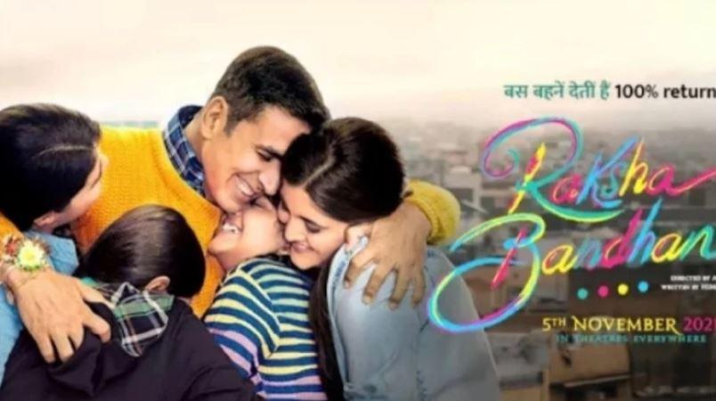 Rakshabandhan Movie OTT Release Date