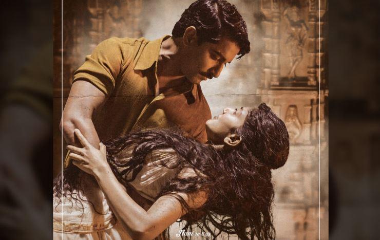 Shyam Singha Roy OTT Release Date