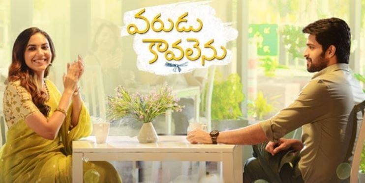 Varudu Kaavalenu OTT Release Date