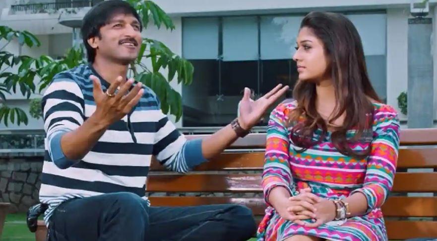 aaradugula bullet movie download tamilrockers