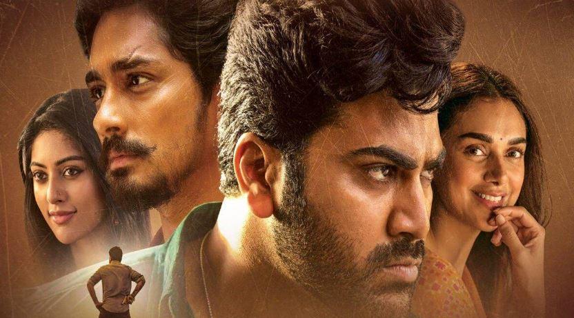 maha samudram tamil dubbed movie download isaimini