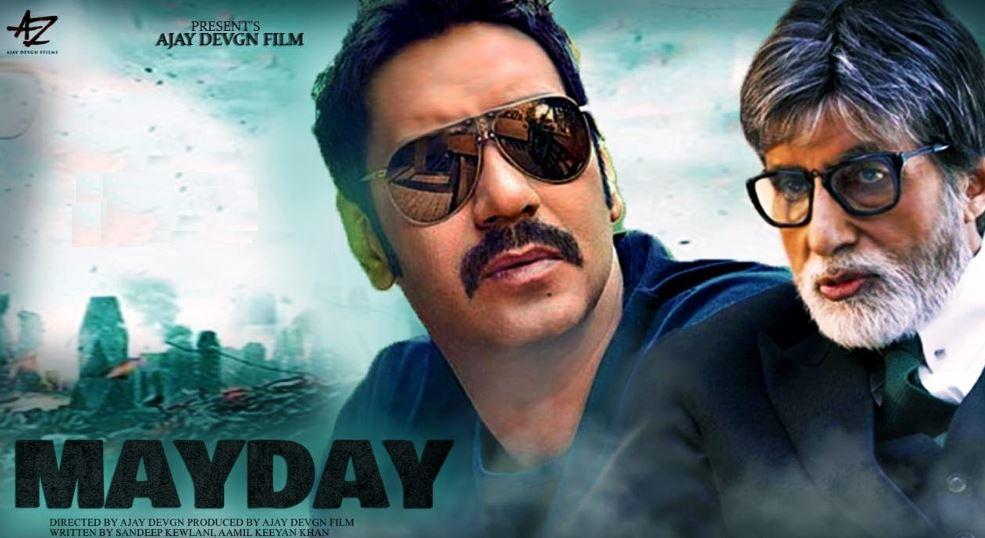 mayday movie ott release date